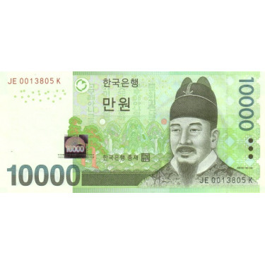 South Korea 10000 Won 2007...