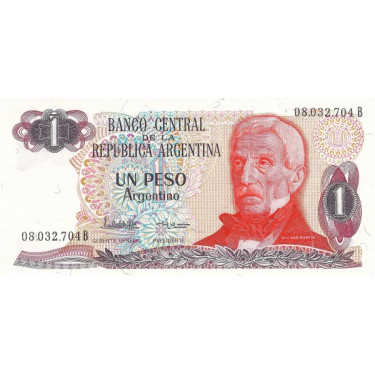 Argentina 1 Peso ND P-311a2
