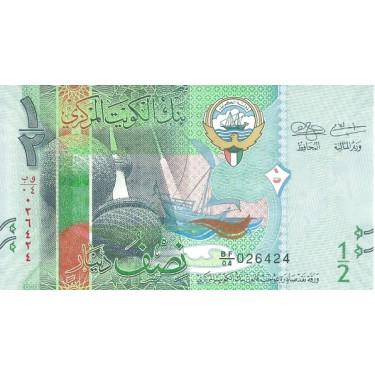 Kuwait 1/2 Dinar 2014 P-30