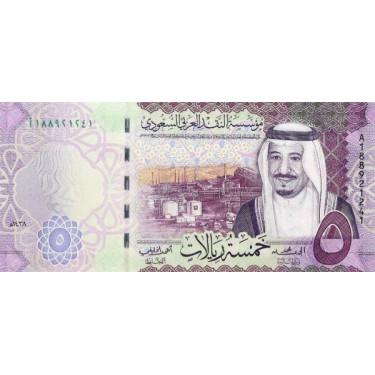 Saudi Arabia 5 Riyals 2017...