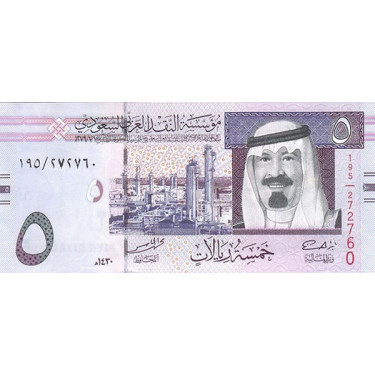 Saudi Arabia 5 Riyals 2009...