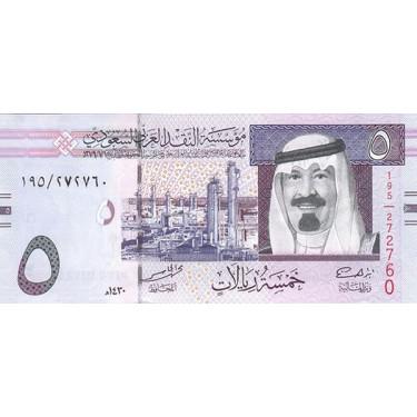 Saudiarabien 5 Riyals 2009...