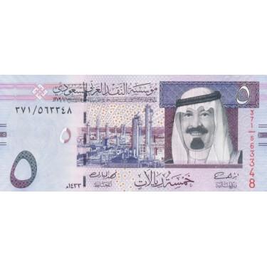 Saudi Arabia 5 Riyals 2012...
